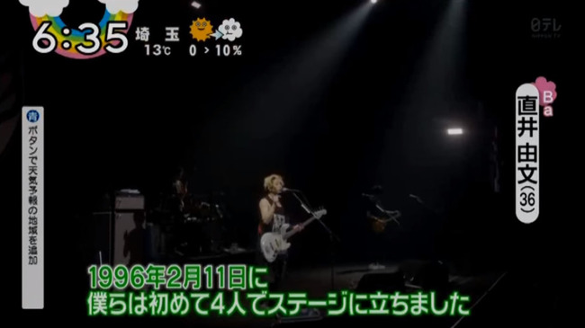 �Х�ץ��֥�����ZIP!���Х�ס�ư�衡��ƥ�˴�Ϣ��������-04