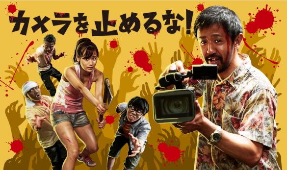 カメ止め シン・ゴジラ 映画 批評家 賛否 に関連した画像-01