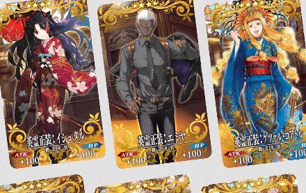 FGO Fate 2周年 メモリアルクエスト 描き下ろし 英霊正装に関連した画像-01