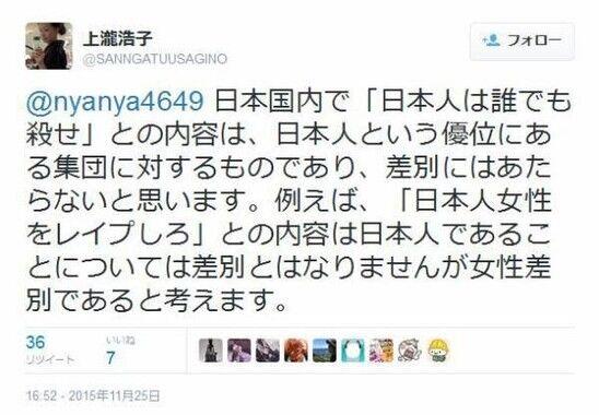 安倍晋三 安倍総理 安倍首相 木村花 左翼 誹謗中傷 ダブスタ お前が言うなに関連した画像-11