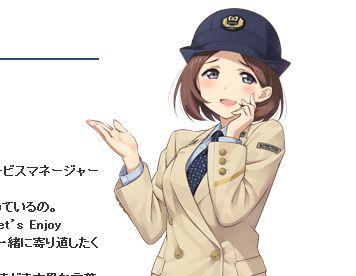 「性的だ!」と批判されデザインが変更された東京メトロ公式萌えキャラ『駅乃みちか』さん、逆に目立ってしまうwwww