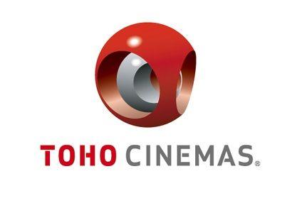 【悲報】TOHOシネマズが映画鑑賞料金を改定!一般入場料は26年ぶりに1800円→1900円に値上げ!