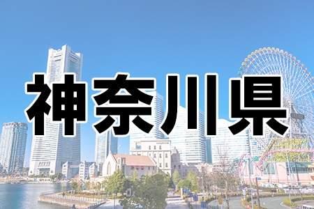 イケメン 都道府県 ランキング 東京 長崎 神奈川に関連した画像-05