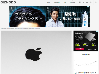 アップル 西日本豪雨 無償修理に関連した画像-02