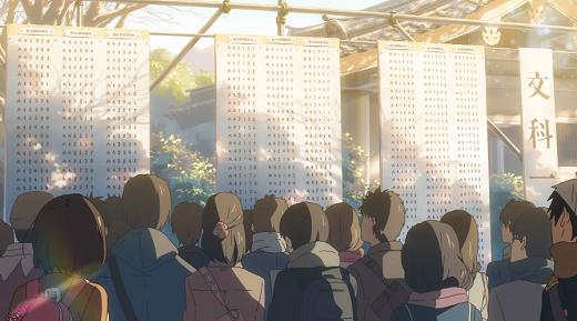 入学金 早稲田 振込 忘れるに関連した画像-01