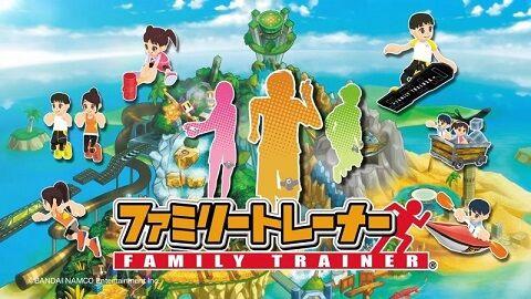 リングフィットアドベンチャー ファミリートレーナー スイッチ Switch 任天堂 バンダイ ナムコに関連した画像-01