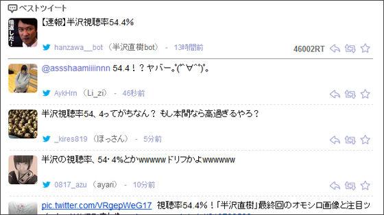 ike_130923hanzawa01