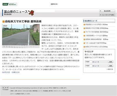 自転車に関連した画像-02