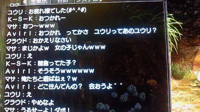 MMOプレイヤーに関連した画像-04