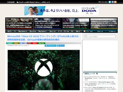 E3視聴者マイクロソフトに関連した画像-02