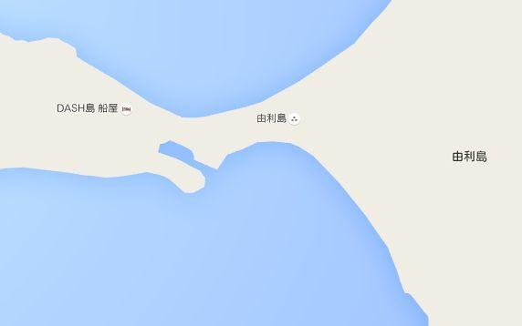 TOKIO DASH島 グーグルマップ GoogleMAPに関連した画像-06