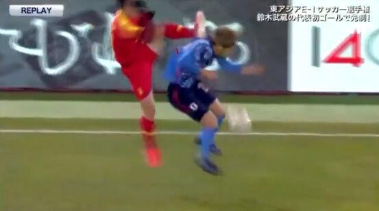 サッカー 反則 中国 カンフー 飛び蹴り 日本 イエローカードに関連した画像-07