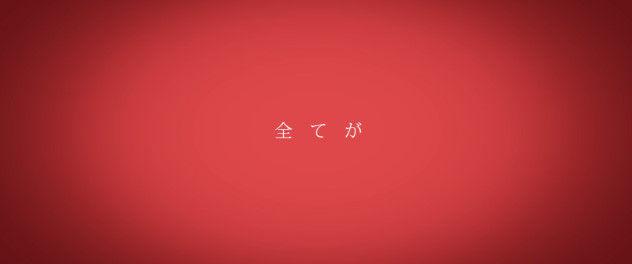 別記いー 川谷絵音 不倫 動画 実写 ゲスの極み乙女 ゲス乙女に関連した画像-23
