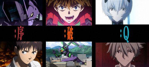 エヴァンゲリヲン 新劇場版 NHK 放送 オンエアに関連した画像-01