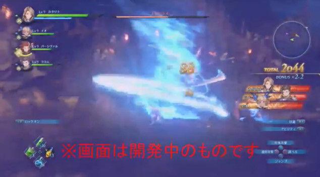 グランブルーファンタジー リンク PS4 Re:LINK アクションRPG プレイ動画に関連した画像-17