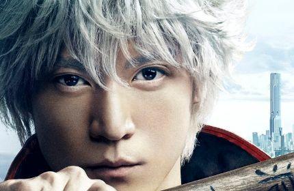 【予約開始】実写映画『銀魂』 BD&DVDが11月22日に発売!映像特典がまさかの4時間超えwwwww
