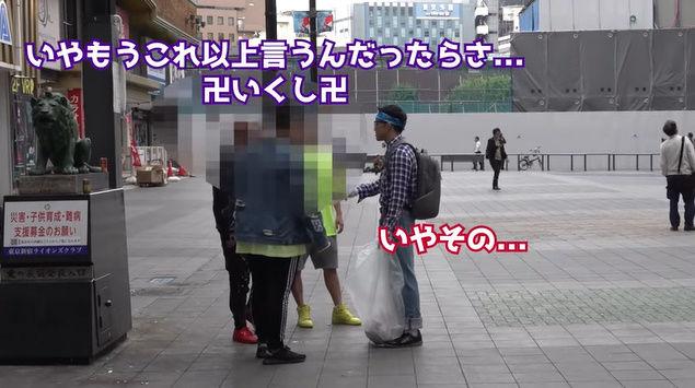 朝倉海 YouTuber 格闘家 オタク ポイ捨て 歌舞伎町 タバコ 喧嘩に関連した画像-29