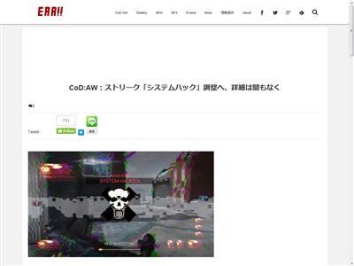 COA:AWシステムハック修正に関連した画像-02