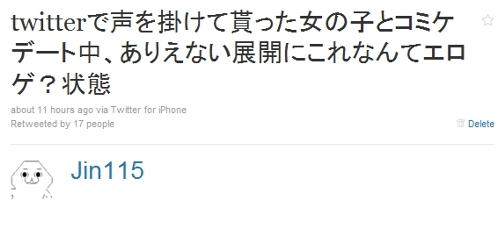オレ的twitter_01