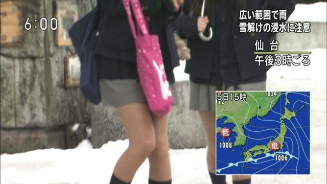 女子高生 生足 分析に関連した画像-01