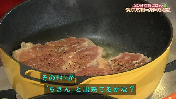 平野レミ クリスマス きょうの料理 20分に関連した画像-28