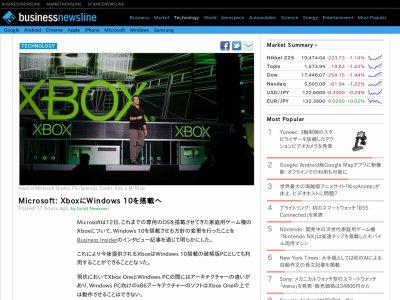 XboxOne Windows10 OS 搭載に関連した画像-02