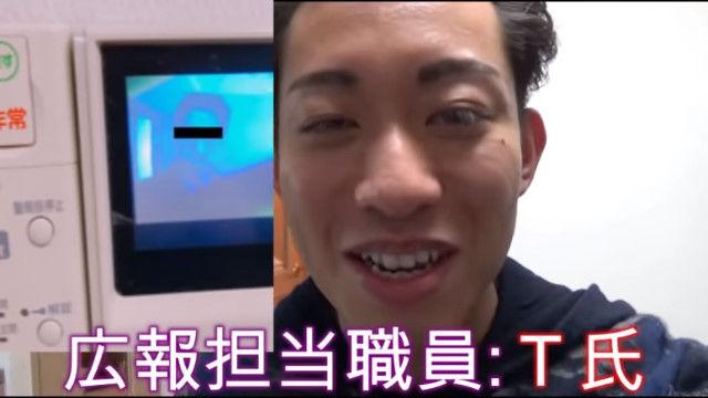 大川隆法 息子 大川宏洋 幸福の科学 職員 自宅 特定 追い込みに関連した画像-09
