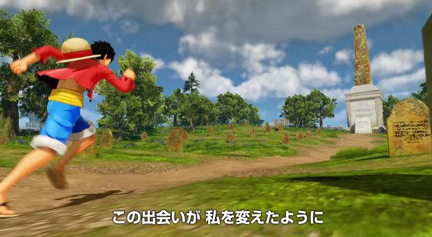 ワンピース ワールドシーカー オープンワールド PS4に関連した画像-09