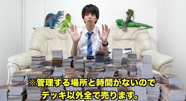 はじめしゃちょー 遊戯王 売却に関連した画像-06