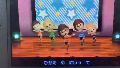 小学生 トモコレ トモダチコレクション アイドル 曲に関連した画像-07