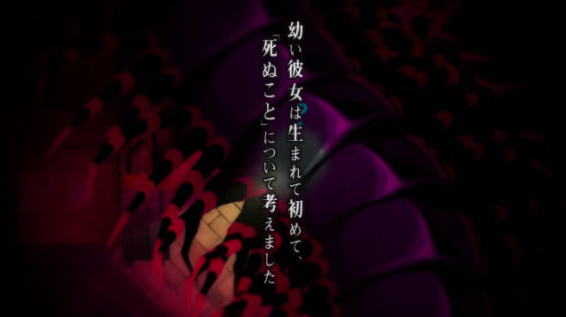 夜廻 ホラー 少女 夜 日本一ソフトウェアに関連した画像-03