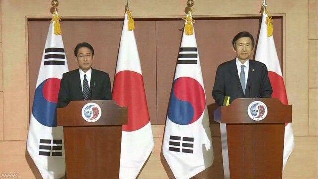 日韓外相会談 慰安婦 日本 韓国に関連した画像-01