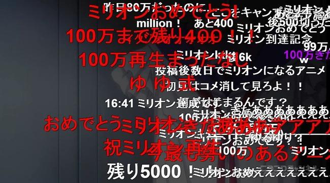 がっこうぐらし! アニメ 1話 ニコニコ動画 ミリオン再生に関連した画像-02