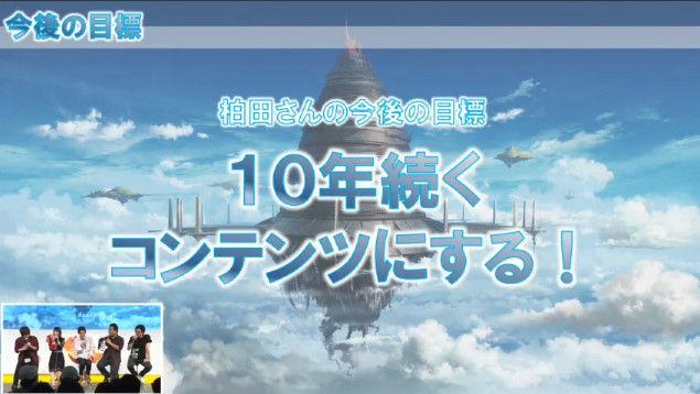 ソードアート・オンライン SAO フェイタル・バレット PS4 XboxOneに関連した画像-05