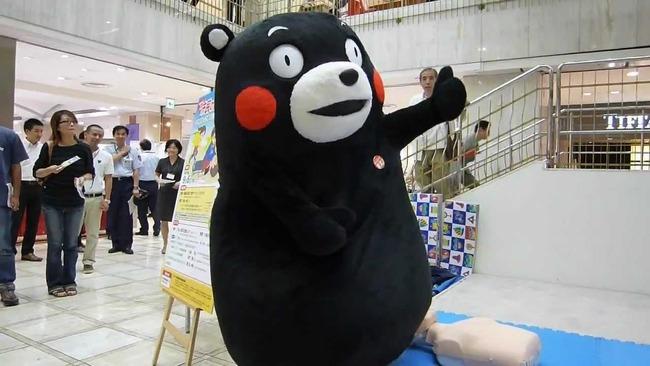 くまモン 生放送 放送事故に関連した画像-01
