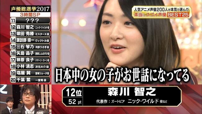声優総選挙 生駒里奈 土下座に関連した画像-08