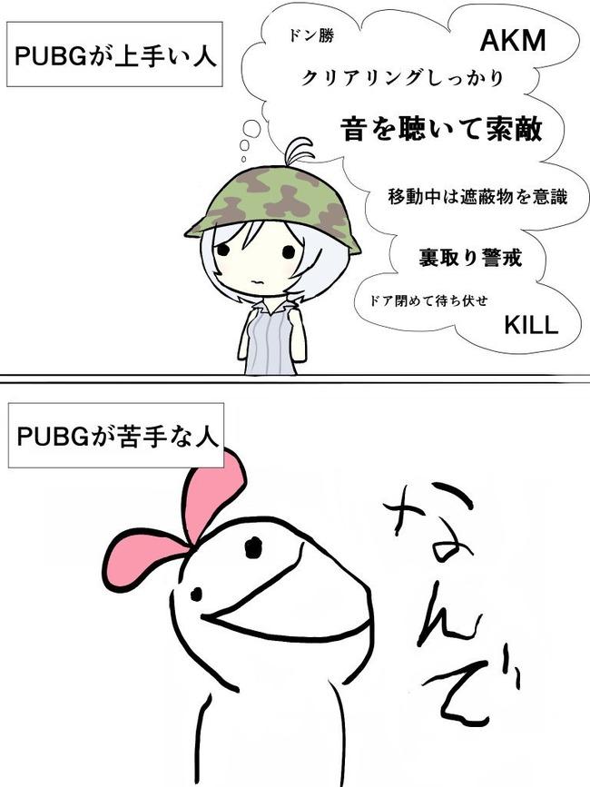 PUBG イラスト キズナアイ 電脳少女シロに関連した画像-02
