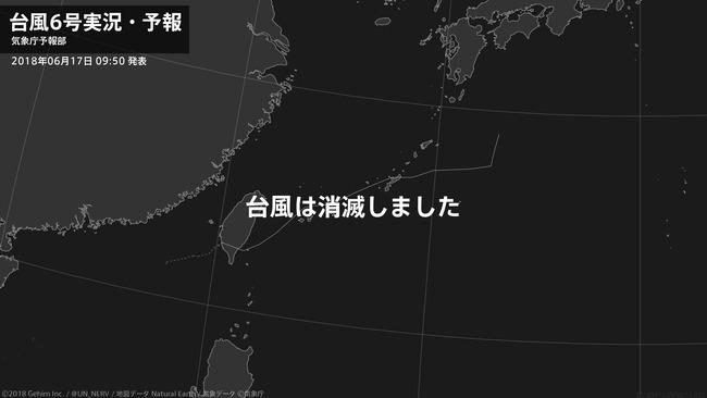 台風6号 日本 消滅 天気予報に関連した画像-02