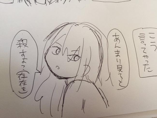 イキリオタク 腐女子 おそ松パーカー 学校 ツイッターに関連した画像-06