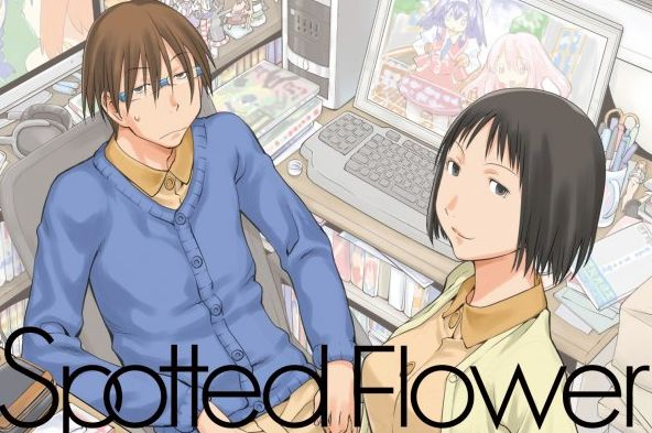 Spotted Flowerに関連した画像-01
