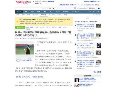 仁川アジア大会に関連した画像-02