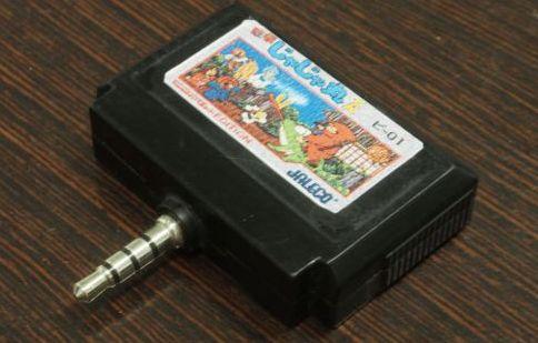 スマホ ゲームカセット ピコカセット クラウドファンディング 忍者じゃじゃ丸くんに関連した画像-01