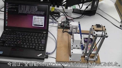 パズドラ ロボット 全自動 ニコニコ動画 ニコニコ技術部 ガンホー パズルに関連した画像-03