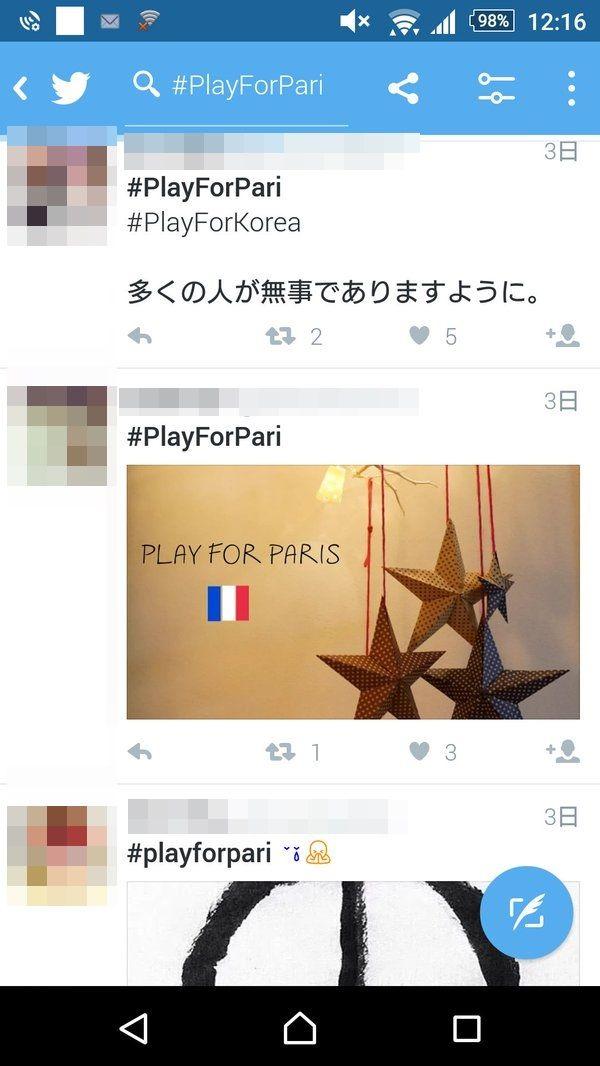 フランス パリ テロ ツイッター ハッシュタグに関連した画像-02