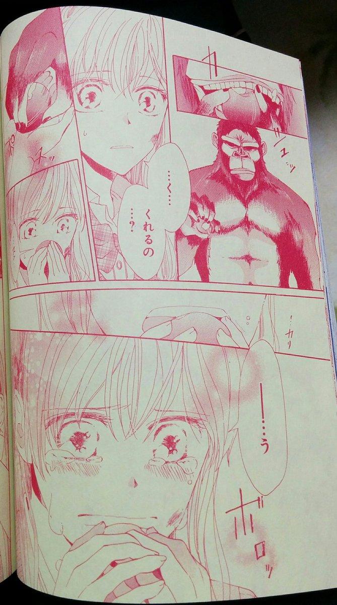 少女漫画 少女マンガ 原始人彼氏に関連した画像-04