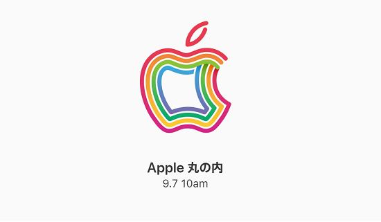 Apple丸の内店オープンに関連した画像-01