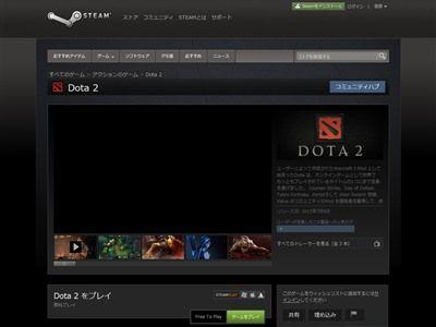 DOTA2 賞金総額10億円に関連した画像-03