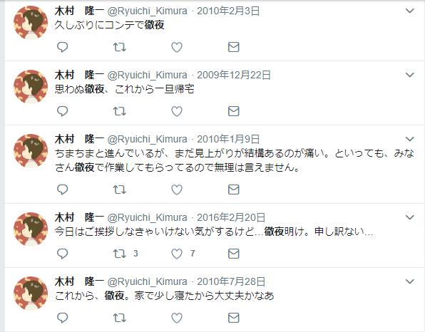 けものフレンズ たつき監督 木村隆一 2期 寝る 布団 ツイッターに関連した画像-02