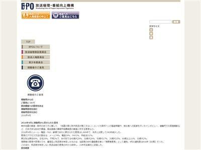 15の夜 尾崎豊 BPO CM 悪影響 子供 教育 TVCMに関連した画像-02