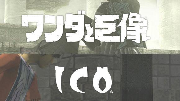 ICO-WANDA002